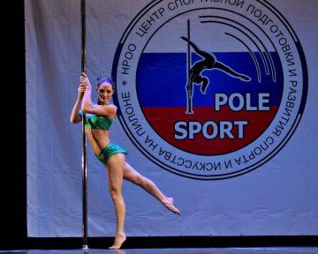 Poledance в СПб и стретчинг в СПб